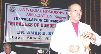 Universal Homoeopathic Association, Nagpur